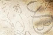 18 ديسمبر.. يوم عالمي للغة العربية