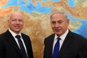 الدولة الفلسطينية في خطة ترامب ليست على حدود 1967