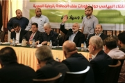 «حماس» تجمع قادة الفصائل في غزة لبحث مستجدّات المصالحة