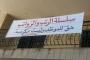 نقيب معلمي المدارس الخاصة: علقنا الاضراب للتشاور مع الهيئة العامة للمعلمين