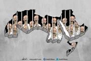 كاريكاتير: العالم العربي