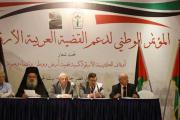 من لبنان إلى فلسطين… الدفاع عن الوقف العربي ودعوة لكف يد البطريرك الأرثوذكسي لوقف أي بيوعات
