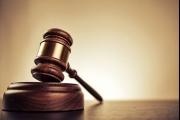 «مقاربات دستورية وقانونية» مؤلف للدكتور بلال الصنديد
