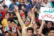 لوفيغارو: سرطان الفساد ينهش العراق