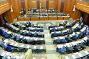 أول موازنة لبنانية أمام مجلس النواب منذ أكثر من عقد