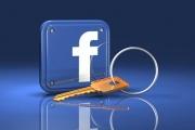 لبنانيون على لوائح الشرف في فيسبوك ... والسبب؟
