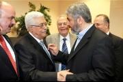 صحف عبرية: هل ستستولي حماس على الضفة الغربية؟