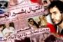 الكتائب تحتفل بحكم الإعدام على حبيب الشرتوني والقومي السوري عاتب على الحلفاء