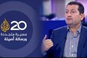 """مدير قناة """"الجزيرة"""" : لا يوجد تلفزيون ينافسنا في التحقيقات… ودفعنا كلفة انتصار الثورات المضادة"""