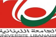 أساتذة اللبنانية المتفرغين يدعون للإسراع باستكمال المجالس بكليات الجامعة