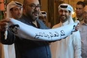 قطر تعلّق على صورة ملك المغرب 'المفبركة' مع 'وشاح تميم'