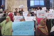 مركز حقوقي: وفاة معتقل مصري بسبب الإهمال الطبي