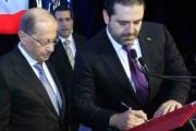 شرط الحريري لإعادة تكليفه بتشكيل الحكومة