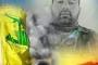 مقتل المدعو علي شحادة حرب وهو عنصر في حزب الله
