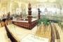 هل نحن قادرون على فهم العمارة الإسلامية؟