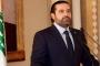 المكتب الإعلامي للحريري: الحريري يزور مصر يوم الثلاثاء ويلتقي بالرئيس عبد الفتاح السيسي