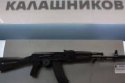شركة 'كلاشنيكوف' تخطط لإنشاء شركة فرعية