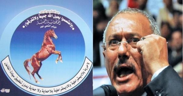 كيف انتهى صالح وما تأثير 'إرثه' على مستقبل اليمن؟