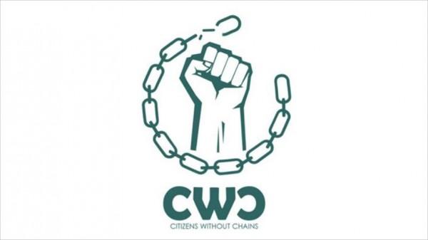 مواطنون بلا قيود.. أول حركة حقوقية سعودية بالخارج