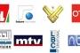 مقدمات نشرات الأخبار المسائية ليوم الأربعاء في 6/12/2017