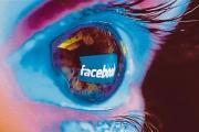 ماذا تفعل إذا اكتشفت أن حسابك في 'فيسبوك' مخترق؟