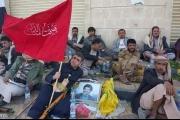 اليمن مفتاح تحجيم إيران