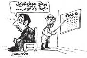 تذكرة المترو «بتجيب بيضة ونص» في مصر وفي باريس 7 بيضات!
