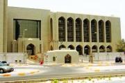 «المركزي» الإماراتي يلزم البنوك بقبول سحب وإيداع النقود المعدنية من العملاء