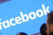اليوم بإمكانك حظر منشورات صديقك 'المزعج' على فيسبوك لمدة 30 يوماً