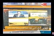 القضية الفلسطينية في بثّ عربي موحد والتعامل معها موسمي لا يعكس تغييراً