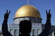 نص قرار الجمعية العامة للأمم المتحدة بشأن القدس