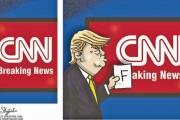 حرب «الأخبار الكاذبة» تُشعِل الشاشات من الرقّة إلى بلاد العم سام