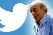 تويتر جنبلاط... 'ولا اهضم'