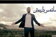 الجزائر.. 'مدونو اليوتيوب' ظاهرة جديدة تحرك السلطات الحاكمة