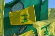 ما هو المقعد الذي يوافق 'حزب الله' على اعطائه للرئيس عون بينما 'حركة أمل' ترفض؟