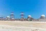 2018 سيكون عاماً حافلاً بالنشاط العربي في مجال الطاقة النووية