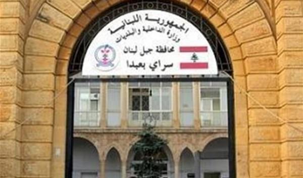 محافظ جبل لبنان الجديد تسلم من ضو مهامه