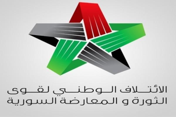 الهيئة العليا تتهم استخبارات النظام باغتيال أحد أعضاء وفدها لمفاوضات جنيف