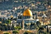 «نيويورك تايمز»: إسرائيل تدق آخر مسمار في «نعش» حل الدولتين