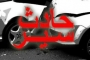 لبنان: جريح نتيجة انقلاب سيارة على اوتوستراد خلدة