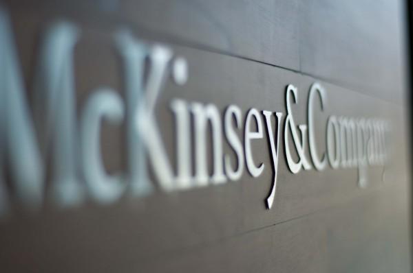 «ماكينزي» تكاد تتحوّل أزمة قبل أن تبدأ