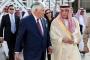 مباحثات أمريكية سعودية بشأن جهود مكافحة الإرهاب