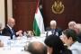 حماس والجهاد الإسلامي تقاطعان اجتماع المجلس المركزي الفلسطيني