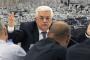 اجتماع 'منظمة التحرير الفلسطينية': توصيات لا قرارات