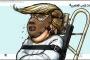 تصريحات ترامب العنصرية