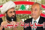 اسمع يا دولة الرئيس (19): في موقع رئاسة المجلس النيابي اللبناني