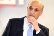 الحسابات الانتخابية تعيد حزب القوات اللبنانية إلى الواجهة