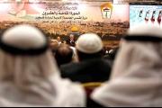 خلافات في اجتماعات المجلس المركزي للمنظمة حول سحب الاعتراف بإسرائيل