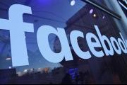 فيسبوك يوسع نطاق تحقيق في مزاعم عن تدخل روسيا في استفتاء 'بريكست'