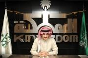 استقالة المدير المالي لشركة المملكة القابضة السعودية